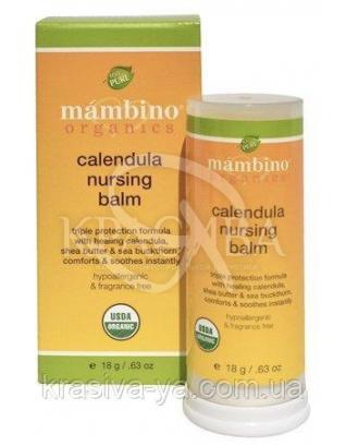 MAM Бальзам для ухода за кожей сосков с календулой/Calendula Nursing Balm, 18 г : Крем для ухода за сосками