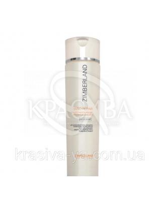Восстанавливающий увлажняющий шампунь для сухих и поврежденных волос, 250 мл