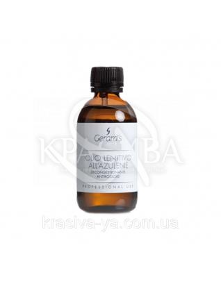 Успокаивающее азуленовое масло для массажа лица AZULEN OIL, 50 мл : Масло для массажа