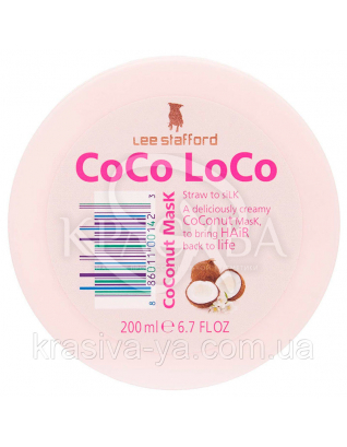 Зволожуюча маска з кокосовим маслом Coco Loco Coconut Mask, 200 мл : Lee Stafford
