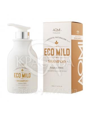 Шампунь для волос органический ECO Mild Shampoo, 500 мл