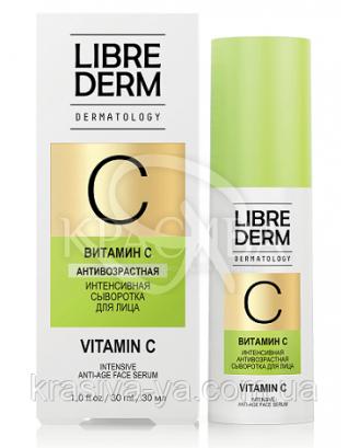 Dermatology Vitamin C Інтенсивна антивікова сироватка для обличчя 30 мл : Librederm