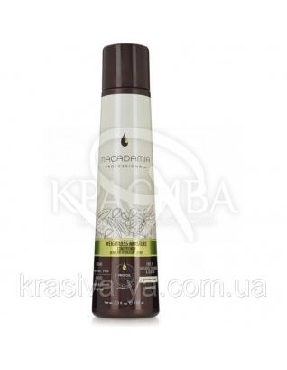 Легкий зволожуючий кондиціонер, 100 мл : Macadamia Natural Oil