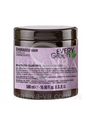 EG Damager Mask Rigenerante - Маска для восстановления волос с маслами и стволовыми клетками, 500 мл