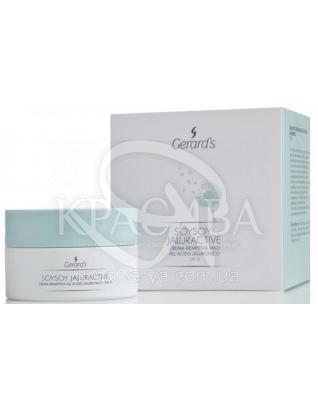 Soy Soy Jaluractive Cream SPF 8 Омолаживающий, восстанавливающий дневной крем для лица, 50 мл