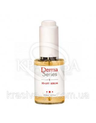 Зміцнююча сироватка з ефектом 3D-ліфтингу - 3D-Lift serum, 30 мл : Derma Series