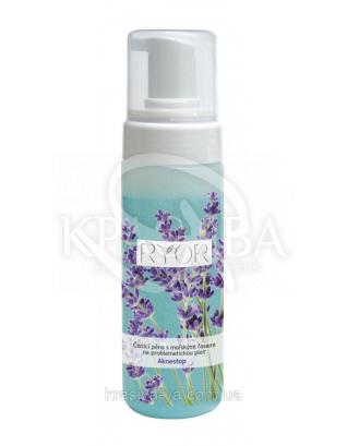 Акнестоп пена с морскими водорослями для проблемной кожи, 150 мл : Пенка для лица
