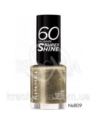 RM 60 Seconds - Лак для ногтей (809-Darling, You Are Fabulous!), 8  мл : Лак для ногтей