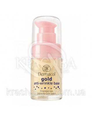 DC Make-up Base Gold-Wrinkle База під макіяж омолоджуючий з активним золотом (помпа), 15 мл