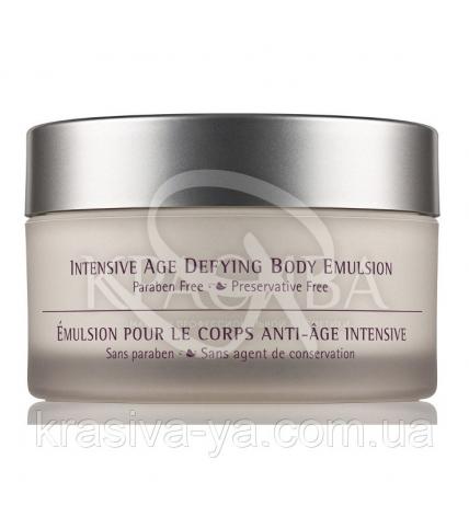 Intensive Age Defying Body Emulsion - Інтенсивний зволожуючий омолоджуючий комплекс, крем для тіла, 193 мл - 1