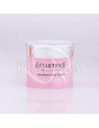 Decollete Care Cream-Крем для догляду за декольте, 50 мл