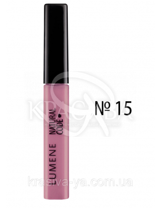 LU NC Smile Booster Lip Gloss - Блеск увлажняющий (15-лиловый), 6 мл : Lumene