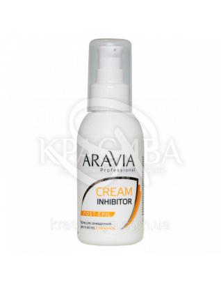 Aravia Крем для замедления роста волос с папаином, 100 мл : Средства для замедления роста волос