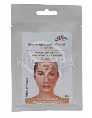 """Альгінатна маска """"Какао"""", 250 г : TM Mila"""