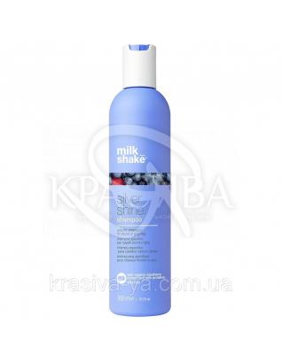 Milk Shake Сілвер Шайн Шампунь для світлого і сивого волосся, 300 мл