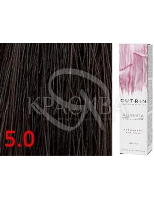 Cutrin Aurora Permanent Color - Аммиачная краска для волос 5.0 Светло-коричневый, 60 мл