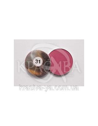 Тени компактные наборные,  № 31 Матовый светлый бордовый