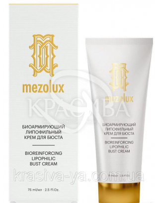 Mezolux Биоармирующий липофильный крем для бюста, 75 мл : Средства для бюста