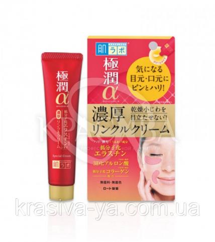 Ліфтинговий крем-концентрат для очей і носогубних складок Gokujyum Alpha Special Wrinkle Crem, 30 мл - 1