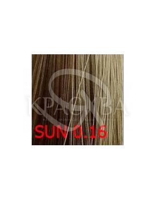 Cutrin Aurora Demi Color - Безаммиачная краска для волос SUN 0.16 Зимнее солнце, 60 мл :