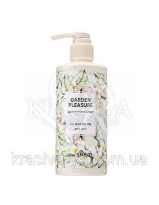 The Saem Garden Pleasure Hand Cream-Mellow Jasmine - Зволожуючий крем з жасмином для шкіри рук, 300 мл : The Saem