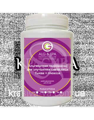 Альгинатная гидромаска для улучшения цвета лица Тыква + Глюкоза, 200 г : Alg & SPA