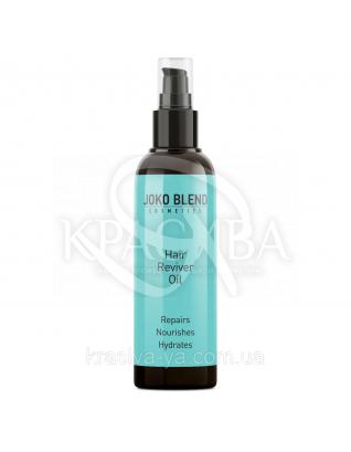 Joko Blend Масло для сухих і пошкоджених волосся Hair Reviver Oil, 100 мл : Joko Blend