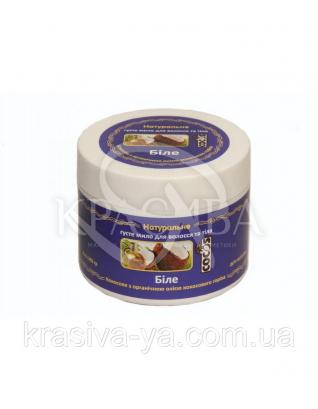 """Густое мыло для волос и тела """"Белое"""" с маслом кокосового ореха, 2шт х 300 г"""