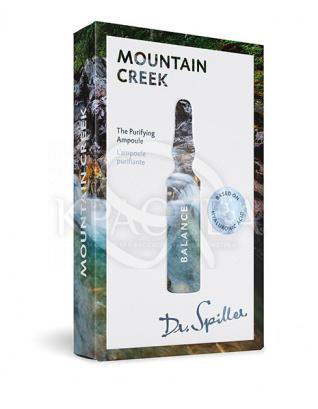 """Balance - Mountain Creek - Ампульний концентрат """"Гірський струмок"""" баланс, 1*2 мл : Концентрат для обличчя"""