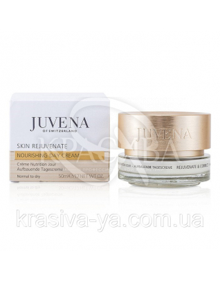 Nourishing Day Cream Normal to Dry - Питательный дневной крем для нормальной и сухой кожи, 50 мл :