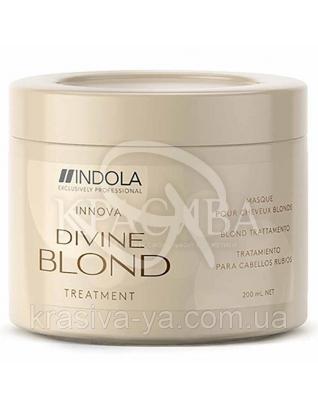 Маска для светлых волос Divine Blond Treatment, 200 мл