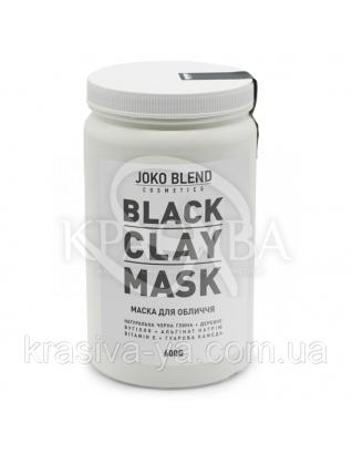 Чорна глиняна маска для обличчя Black Clay Mask Joko Blend, 600 г :
