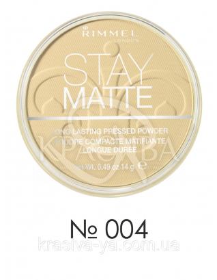 RM Stay Matte - Пудра компактная (004-песочный), 14 г : Макияж для лица