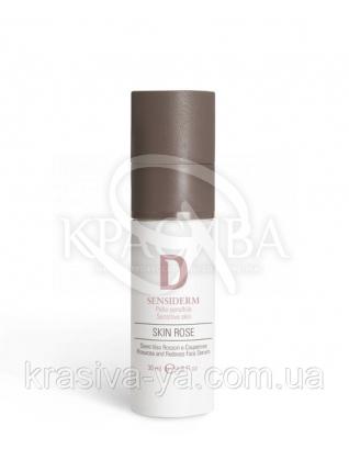 Skin Rose Serum - Сироватка для чутливої шкіри з розацеа і куперозом, 30 мл :