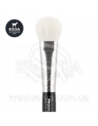 Sinart Кисть 1 - Probrush (коза) для пудрових текстур : Пензля для обличчя