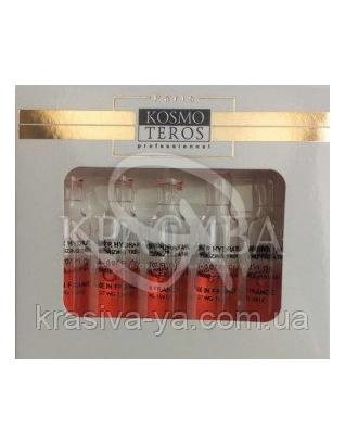 Kosmoteros Суперувлажняющая сироватка з пептидами і авокадо, 5*2 мл