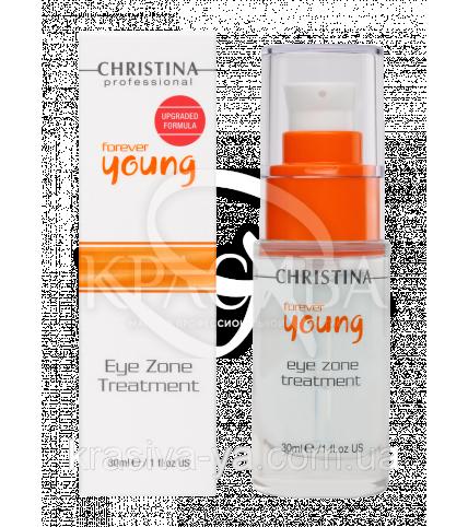 Форевер Янг Гель для шкіри навколо очей Forever Young Eye Zone Treatment, 30 мл - 1
