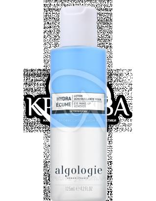 Засіб для швидкого видалення макіяжу з очей і губ - Eye Make-up Remover NEW, 125 мл : Algologie