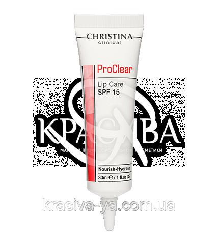 ProClear Lip Care Nourish Hydrate Увлажняющий, питательный бальзам для губ с SPF15, 30 мл - 1