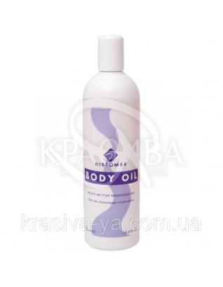 Масажне масло Body Oil - мультиактивну масажне масло злегка розігріваючу, 500 мл