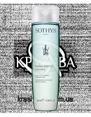 Очищаючий лосьйон для жирної шкіри, 200 мл : Sothys