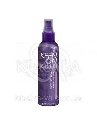 """Keen Keratin Спрей для волос """"Кератиновое выпрямление"""", 150 мл : Спрей для стайлинга волос"""