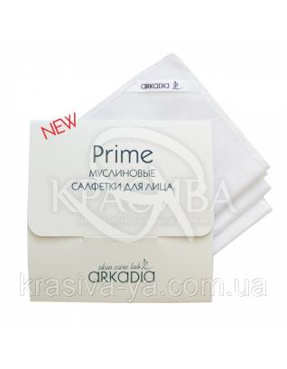 Серветки муслиновые для особи, 3 шт : Аркадия