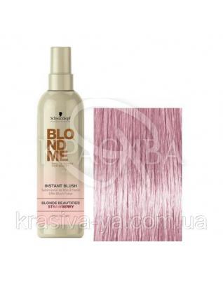 Instant Blush Strawberry - Окрашивающий спрей для волос клубничный, 250 мл : Оттеночные средства