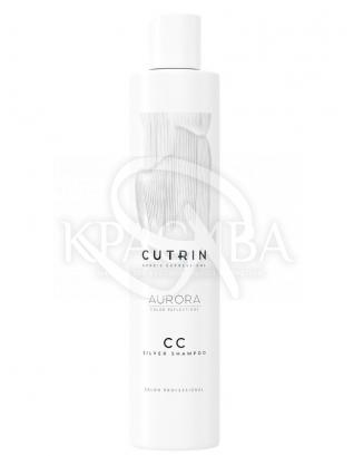 """Cutrin Aurora CC Silver Shampoo - Тонуючий шампунь """"Сріблястий іній"""", 250 мл : Відтінкові шампуні"""