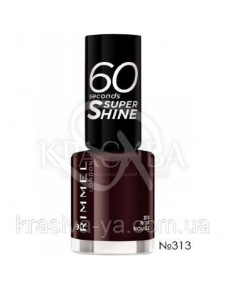 RM 60 Seconds - Лак для ногтей (313-Rita Rouge), 8 мл : Косметика для тела и ванны