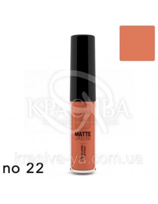 Matte Liquid Lipcolor - Xtra Long Lasting Матова рідка помада 22, 6 мл : Lavish Care