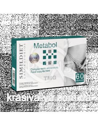 Зниження ваги, целюліт METABOL, 60 капсул