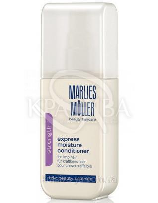 Express Moisture Conditioner Spray (tester) Увлажняющий кондиционер-спрей для ослабленных волос, 125 мл