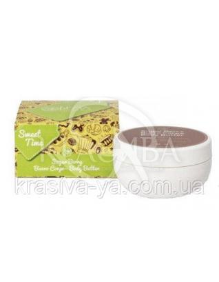 BM Масло для тела Sweet Time / Sweet Time Body Butter, 200 мл : Масло для тела